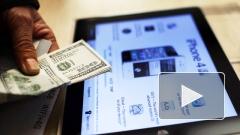"""В России стали отбирать """"серые"""" планшетники iPad"""