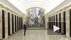"""В Петербурге открыта самая глубокая станция метро """"Адмиралтейская"""""""