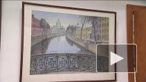 Петербургские зарисовки армянской художницы