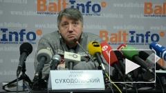Уволенный Михаил Суходольский заявил, что был не согласен с реформой МВД