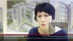 Жилье в Петербурге продолжит дорожать