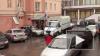Группа замглавы Росрезерва обвинена в хищении более ...