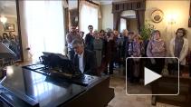 Музыкальный Петербург отмечает 175-летие со дня рождения Н.А.Римского-Корсакова