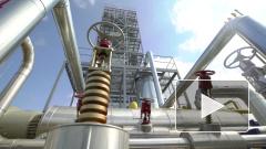 """""""Газпром"""" может получить самую низкую стоимость газа в Европе"""