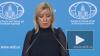 Захарова возмущена статьей Bloomberg о коронавирусе ...