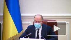 На Украине снизили цену на газ
