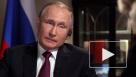 """""""Испугались?"""": Путин пошутил во время заседания коллегии ФСБ"""