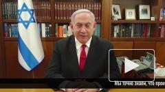 NYT сообщила о диверсии Израиля на ядерном объекте Ирана