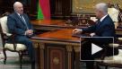 Белоруссия предложила изменить договор с Россией по охране границы