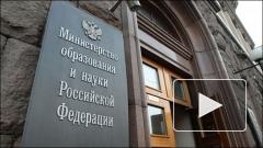 Минобрнауки отрицает сокращение на 40% бюджетных мест в вузах