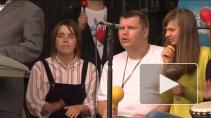 В Петербурге прошел благотворительный фестиваль в поддержку людей с аутизмом
