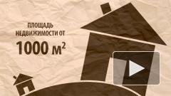 Налог на роскошь коснется только 10% россиян