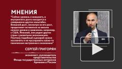 Эксперт объяснил, случится ли дефолт в 2021 году в РФ