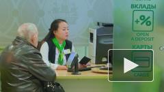 В Сбербанке рассказали о главных трендах в сфере киберпреступности