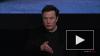 Илон Маск потерял 1,1 млрд долларов за две минуты торгов