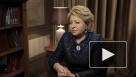 Матвиенко проанализировала новый состав правительства