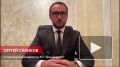 В России могут закрыть треть АЗС