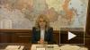 Голикова заявила, что России придется жить с коронавирус ...