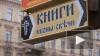 Невский лишат рекламы на крышах и асфальте