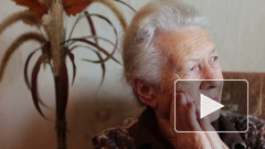 Власти Украины объявили о снижении пенсии