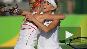 Макарова и Веснина вышли в финал Олимпийских игр