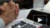 Три британских офшора предоставят ФНС данные о счетах ...