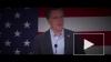 """Футбольная примета """"предсказала"""" победу Митта Ромни ..."""