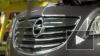 General Motors закрывает два завода в Европе: в Англии ...