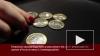 Долги по зарплате в России превысили 4 миллиарда рублей