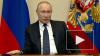 Путин предложил ввести налог на вывод дивидендов за рубе...