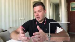 Жители России недовольны новой системой ОСАГО