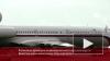 Авиакомпании предупредили о возможном росте цен из-за ...