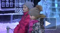 Сказочные композиции изо льда, Рождественский органный ...