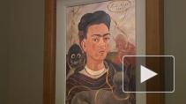 В Музее Фаберже открылась выставка Фриды Кало. Премьера ...