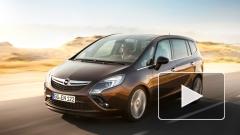 Opel рассказал сколько будет стоить минивэн Zafira Tourer