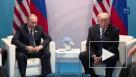 Трамп намерен пригласить Россию на саммит G7