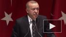 Эрдоган рассказал о положительном отношении Москвы к операции Турции в Сирии