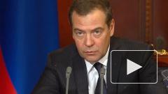 Москва выделит 45 млрд рублей регионам с эффективной властью