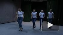 240 лет театральному образованию в России: РГИСИ отмечает юбилей