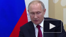 Путин возмущен резолюцией ЕП о Второй мировой войне