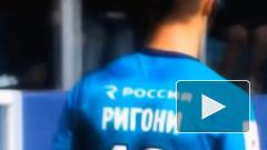 """Полузащитник """"Зенита"""" Ригони может продолжить карьеру в """"Сочи"""""""