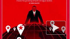 Владимир Путин появился над земным шаров на обложке журнала Time