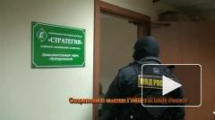 """Задержаны еще два бывших сотрудника """"Мастер-банка"""""""
