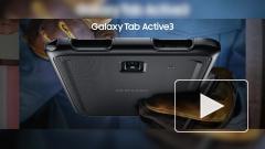 Samsung представила уникальный планшет Galaxy Tab Active3