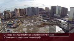 Россиян обложат новым налогом на мусор