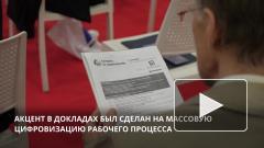 В Петербурге обсудили восстановление строительной отрасли после пандемии коронавируса