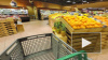В правительстве оценили уровень спроса на продукты ...