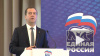 Глава правительства РФ оценил вопрос интеграции России ...