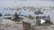 Военные панорамы - как способ погружения в историю