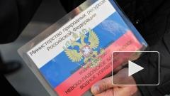 """ФСБ изъяла в ходе рейда в Петербурге назаконные """"мигалки"""" и спецпропуска"""